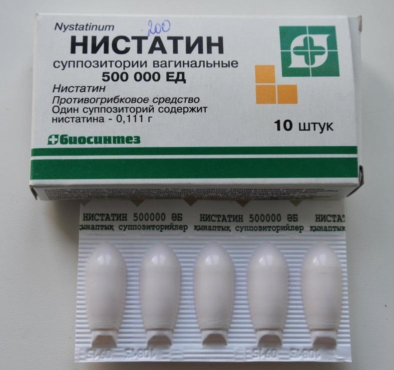 Нистатин при молочнице. Лечение молочницы нистатином