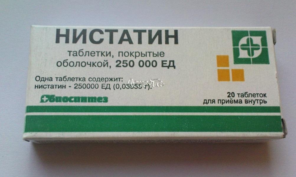 Таблетки для кишечника при молочнице